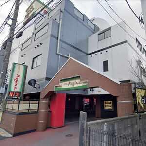 昭島市ホテル レジーナ