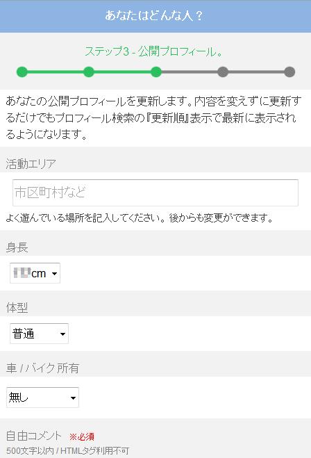 spm_4.png