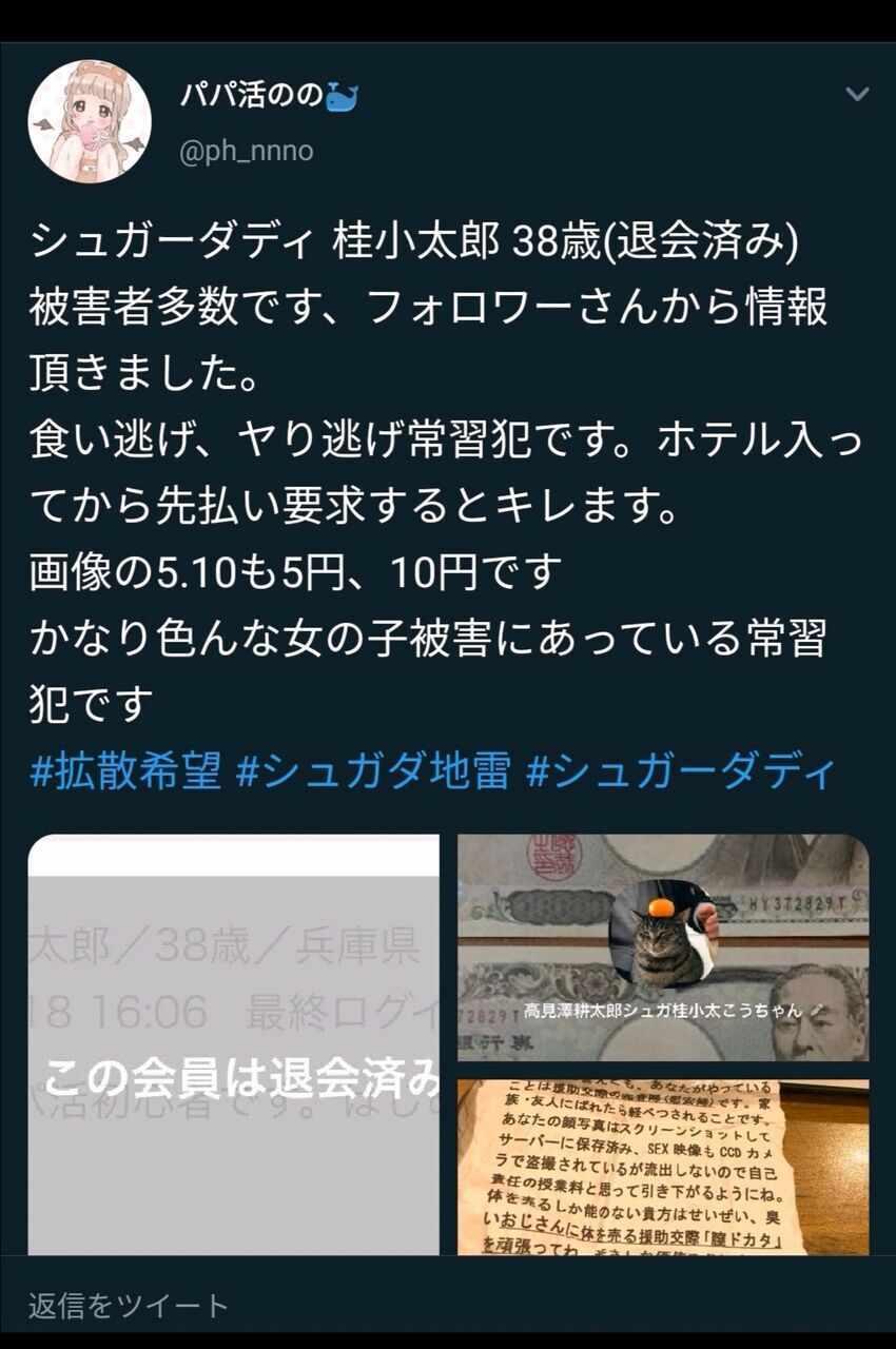 526cb787.jpg